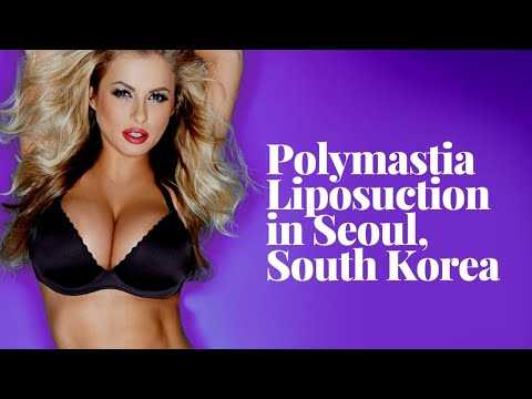 Find-the-Best-Package-for-Polymastia-Liposuction-in-Seoul-South-Korea
