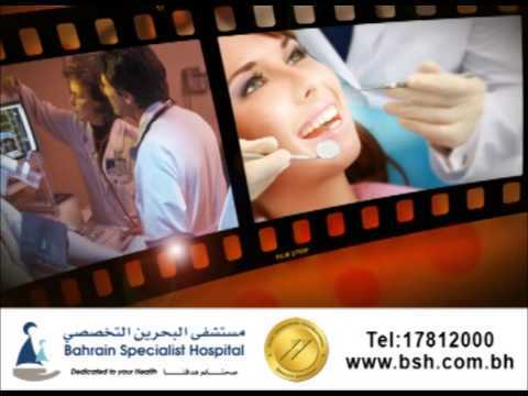 Bahrain-Specialist-Hospital-Dedicated-to-your-Health-in-Manama-Bahrain