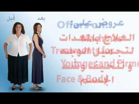 Cosmetic-Offers-by-Bahrain-Specialist-Hospital-in-Manama-Bahrain
