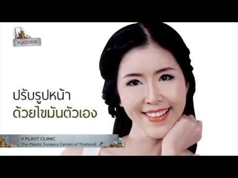 High-Quality-Plastic-Surgery-Center-in-Thailand-with-Luxury-and-Beauty