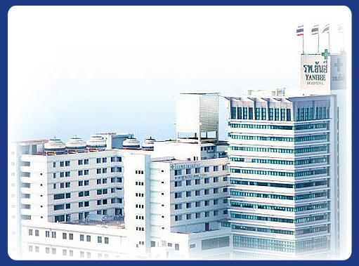 image-yanhee-hospital-bangkok-thailand