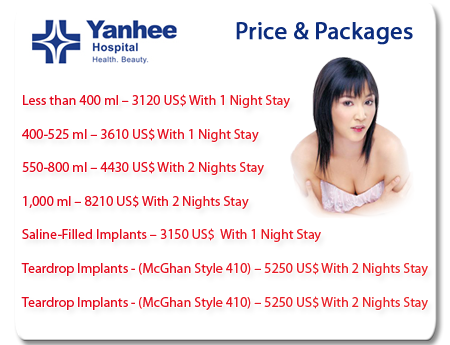 image-breast-augmentation-price-package-yanhee-hospital