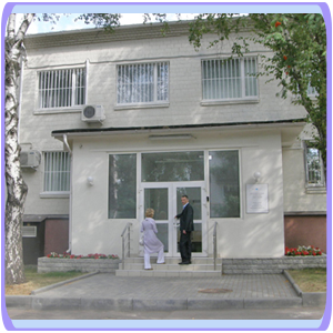Nova Clinic Russia