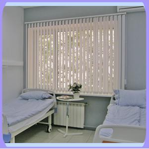 Rooms in Nova Clinic Russia