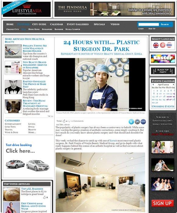 News Article Image Wonjin Beauty Medical Group Seoul South Korea
