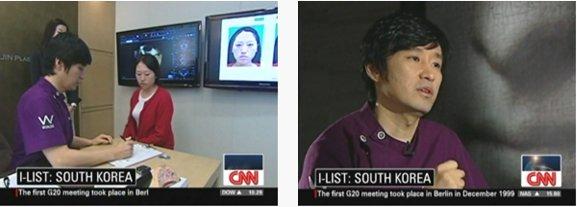 CNN News Report Image Wonjin Beauty Medical Group