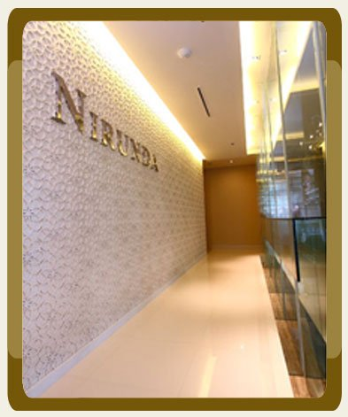 Nirunda Skin Treatment Clinic Facilities