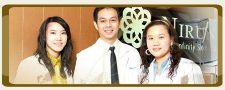 Nirunda Skin Clinic Center Staff