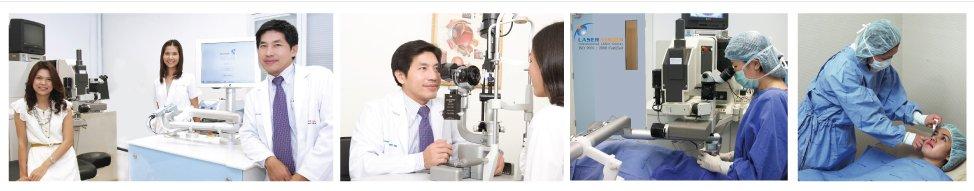Professional Medical Team