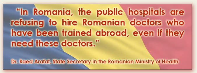 Romanian Health System Fail