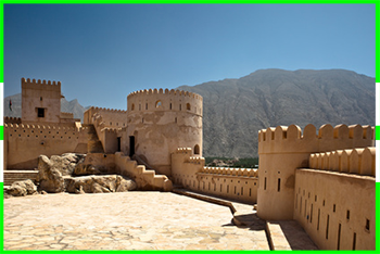 Oman Healthcare System