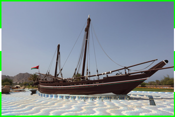 Medical Tourism in Oman