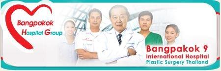 Bangpakok 9 International Hospital Thailand