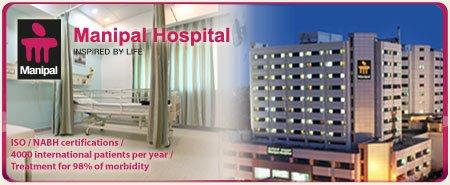 Cornea Transplant Surgery in Manipal Hospital India