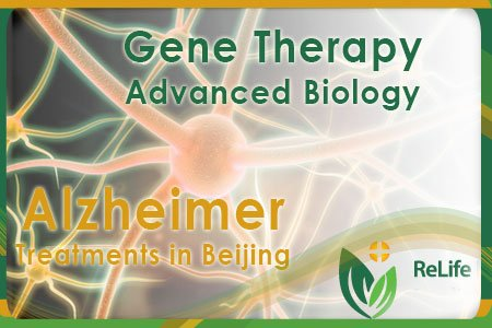 Advanced Gene Therapy Beijing China