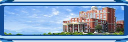 Third Affiliated Hospital in Gunagzhou