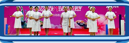 Critical Nursing Care in China