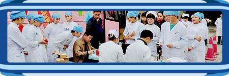 Diagnostic Services in Guangzhou