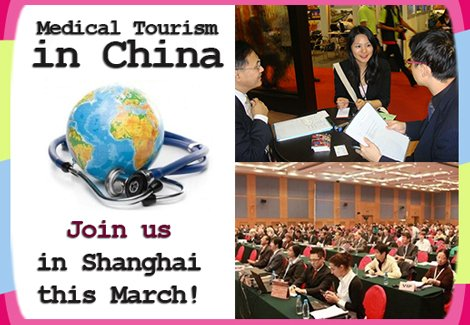 International Medical Tourism Promotion Summit & Exhibition 2014 Shanghai China