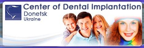Donetsk Center for Dental Implants Ukraine Dental Clinic Europe