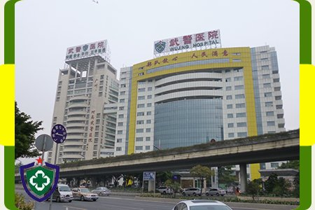 World Class Hearthcare Hospital in China