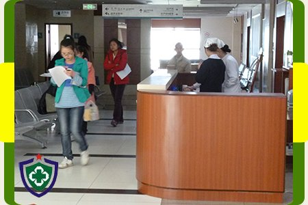 Specialized Healthcare Guangzhou China