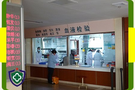 Wu Jing Medical Care Departments in Guangzhou China