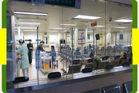 Wu Jing Hospital China