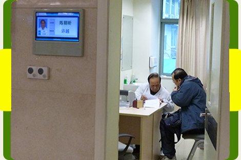 Advanced Healthcare Hospital China