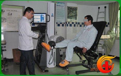Primus Rehabilitation in China