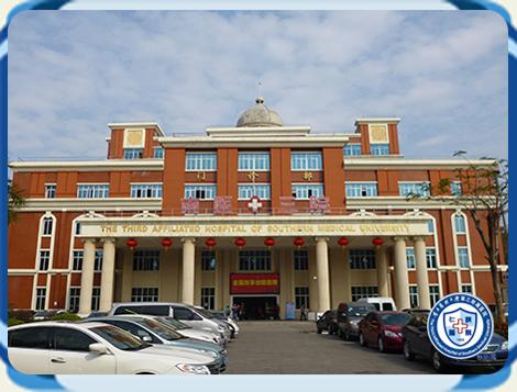 Third Affiliated Hospital China