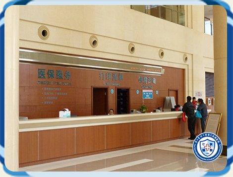 Third Affiliated Hospital China Entrance Beijing