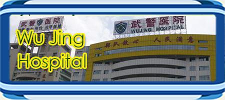 Wu Jing Hospital