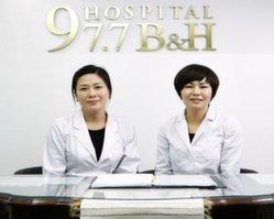 97.7 BnH Hospital | STC Stem Cell Treatment Center
