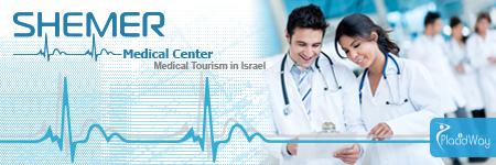 Shemer Medical Center - Medical Tourism in Israel