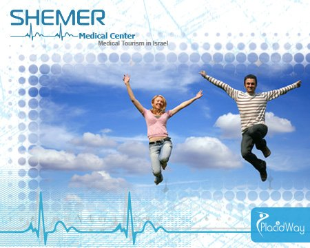 Shemer Medical Center Always for patient needs
