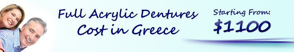 full acrylic dentures in greece cost