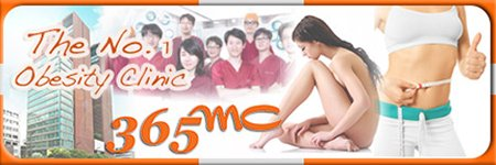 Bariatric Surgery In Asia At 365 mc Obesity Clinic Seoul South Korea banner