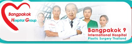 Bariatric Surgery In Asia At Bangpakok 9 International Hospital Bangkok Thailand banner