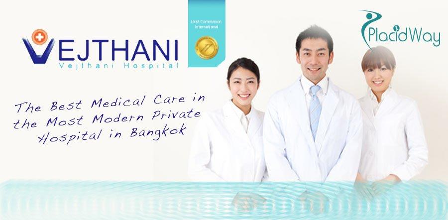 Vejthani Medical Hospital Bangkok -Thailand Medical Tourism