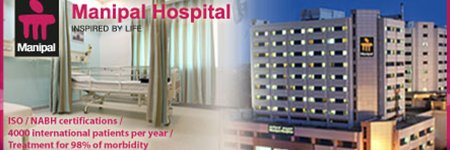 Cardiac Surgery In India at Manipal Hospital in Bangalore, India banner