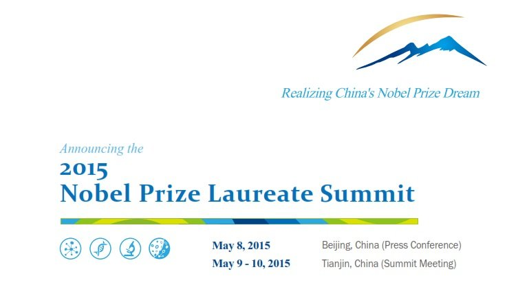 2015 Nobel Laureate Summit Tianjin China