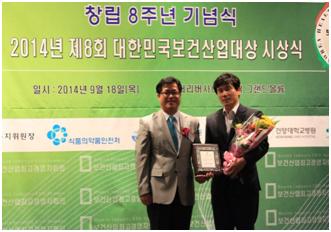 Reyoung Clinic Awards, Cosmetic Surgery, Seoul, South Korea