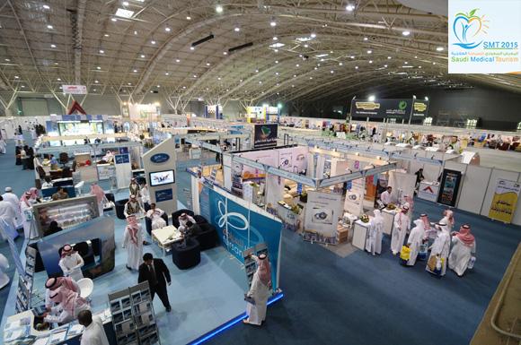 Medical Tourism Conference in Riyadh, Saudi Arabia