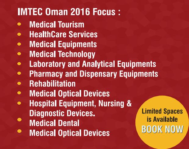 IMTEC 2016 Muscat Oman