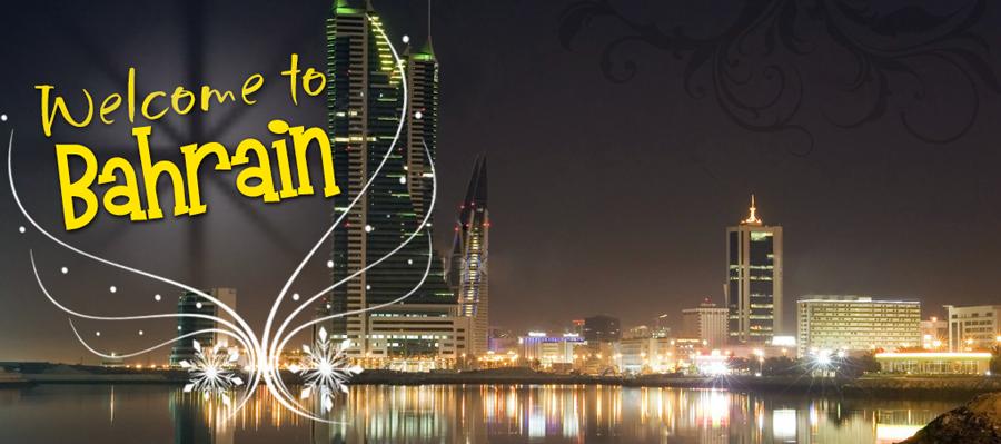 Bahrain Medical Tourism