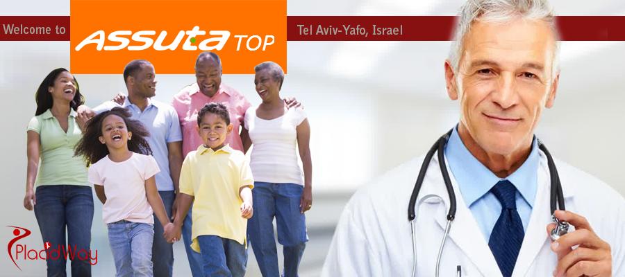 Multispecialty Hospital in Tel Aviv, Israel