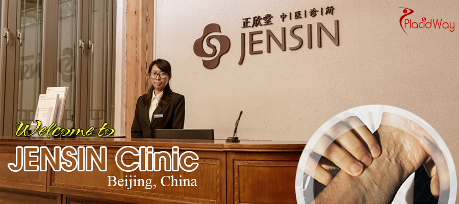 Traditional Chinese Medicine Center in Shanghai, China
