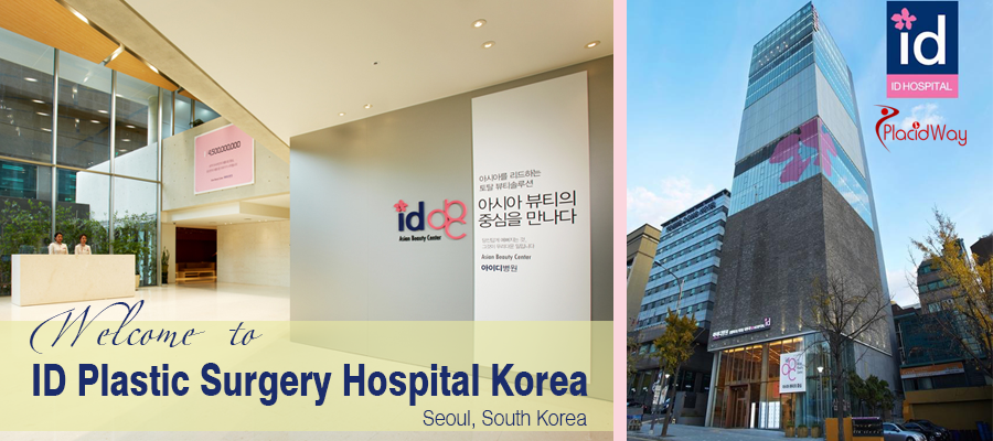 Maxillofacial Surgery Hospital in Seoul, South Korea