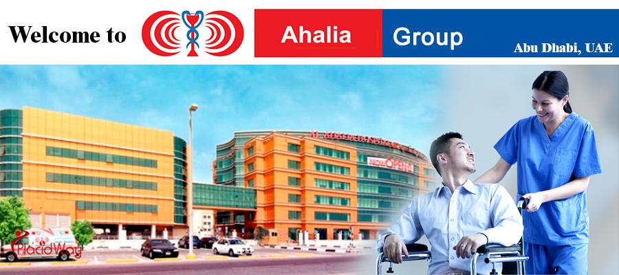 Multispecialty Hospital in Abu Dhabi, UAE